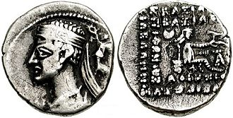 Pacorus I - Coin of Pacorus I, with Inscription of Parthian imperial power.