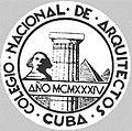 Colegio-Nacional-de-Arquitectos Cuba Logo.jpg