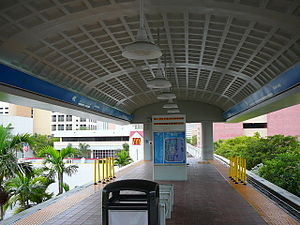 College/Bayside station - Interior of the College/Bayside Metromover station