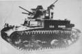 Combat Car, M1A1.png