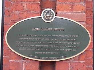 Jarvis Collegiate Institute - Commemorative plaque marking the original location of the Home District Grammar School