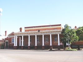 CondobolinCourtHouse.jpg