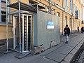 Construction site entrance (28808415348).jpg