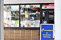 Convenience store in Schenectady, New York.jpg