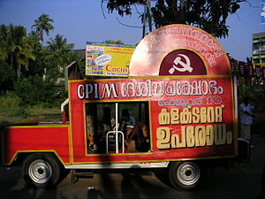 Political activism in Kerala - Kerala politics is dominated by the communist party