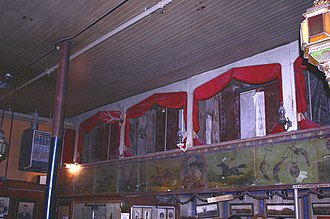 Bird Cage Theatre - Image: Cribs Birdcage