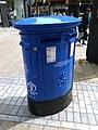 Cricket World Cup 2019 blue post box, Briggate, Leeds (14th June 2019) 004.jpg