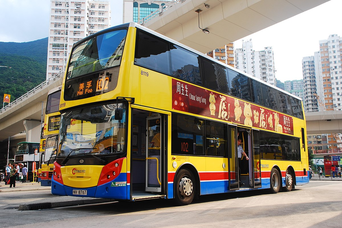 franchised bus route rationalization in hk Since 2013, the transport department (td) and various franchised bus  companies have been pursuing rationalisation of franchised bus.