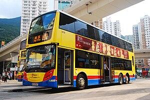 Citybus (Hong Kong) - Alexander Dennis Enviro500