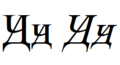 Cyrillic letter Dche.png