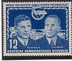 DDR-Briefmarke Monat der DSF 1951 12 Pf.JPG