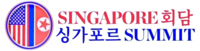 DPRK–USA Singapore Summit (US logo).png