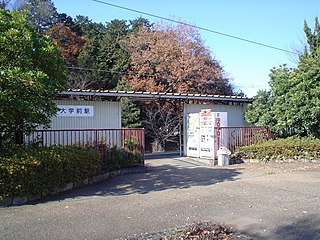 Daigaku-mae Station (Shiga) Railway station in Higashiōmi, Shiga Prefecture, Japan