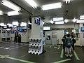 Daikanbo Station interior 02.JPG
