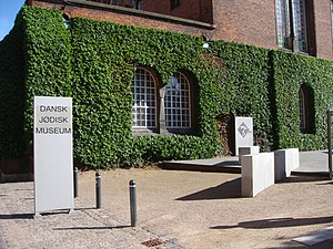 Danish Jewish Museum - The entrance area