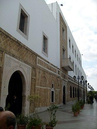 Dar El Bey - Image: Dar El Bey