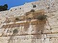 Davidson Center - Jerusalem Archaeological Park - The Western Wall the arch.jpg