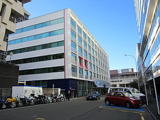 Ministry of Defence (New Zealand) - Defence House in Wellington