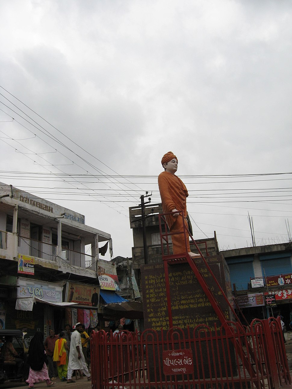 Delhi Gate area of Palanpur Gujarat