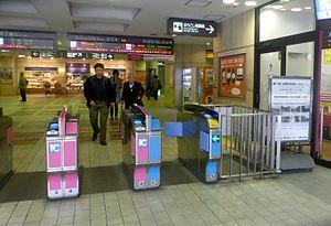 Den-en-chōfu Station - Image: Denenchofu station ticketgates nov 17 2015