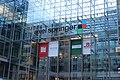 Der Axel Springer Verlagin Berlin - panoramio.jpg