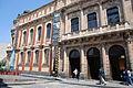 Dirección de investigación y conservación del patrimonio arquelógico detalle esquina.JPG