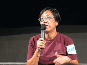 Ann Hui - Ann Hui answering questions following a screening of The Way We Are at the Broadway Cinematheque in Yau Ma Tei.