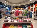 Disney Store, Serramonte 2.JPG