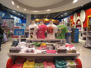 The Disney Store at Serramonte Center in Daly ...
