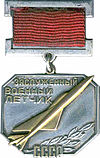 Distinguished Military Pilot Of The Soviet Union.jpg