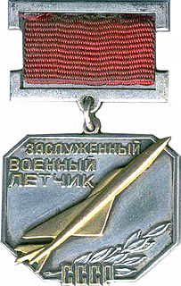 Honoured Military Pilot of the USSR Soviet title of honour
