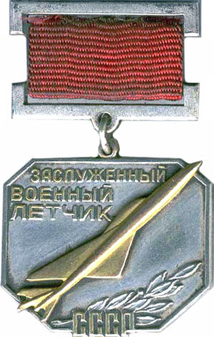 Honoured Military Pilot of the USSR - Image: Distinguished Military Pilot Of The Soviet Union