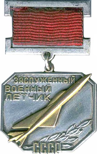 "Merited Military Pilot of the USSR - Obverse of the chest badge ""Merited Military Pilot of the USSR"""