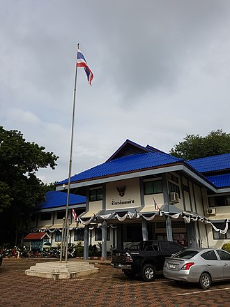 Amphoe - Amphoe office of amphoe Mae Sai in Chiang Rai Province