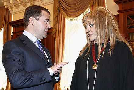 President Dmitry Medvedev awards the 3rd Degree Order of Merit for the Fatherland to Pugacheva on her 60th birthday. Dmitriy Medvedev with Alla Pugacheva.jpg