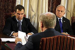 Dmitry Medvedev 5 May 2009.jpg