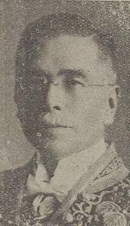 Keizo Dohi Japanese dermatologist