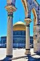 Dome of the Rock - Jerusalem.jpg