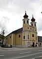 Dornau Wallfahrtskirche1.JPG