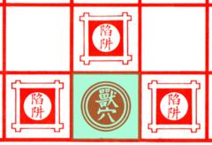 Seachshou Qi