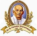 Dr Bhogaraju Pattabhi Sitaramayya.jpg