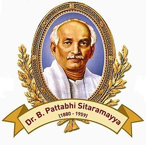 Andhra Bank - Image: Dr Bhogaraju Pattabhi Sitaramayya