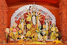 Durga Puja  Wikipedia