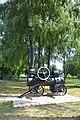 Dykanka Lenina Str. Tractor by Kherson Lokomotive Plant, Artefact of Machinery History 02 (YDS 1332).jpg
