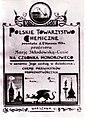 Dyplom Marii od Polskiego Towarzystwa Chemicznego.JPG