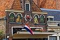 Edam - Jan van Nieuwenhuizenplein - View West on Kaaswaag.jpg