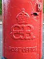 Edward VIII postbox, Southend Road - royal cipher - geograph.org.uk - 1567545.jpg