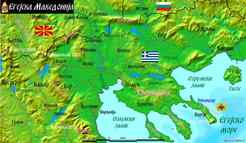 karta makedonije i grcke Egejska Makedonija — Vikipedija, slobodna enciklopedija karta makedonije i grcke