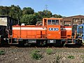 Eisenbahnmuseum Bochum 062 (50338990941).jpg
