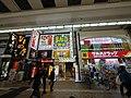 Ekimae Honcho, Kawasaki Ward, Kawasaki, Kanagawa Prefecture 210-0007, Japan - panoramio (21).jpg